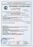 Certificate of compliance GOST R of BPA LLC low-voltage package modules of SC current over 10kA