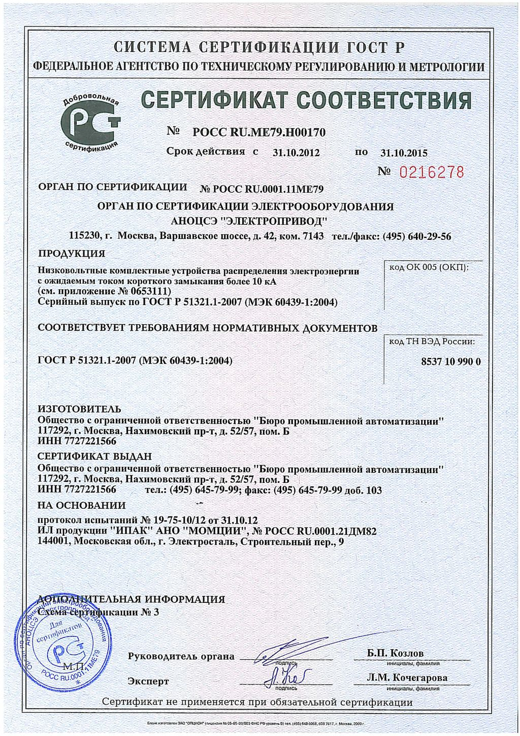 Licenses And Certificates