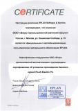 Certificate  of official and certified user of Eplan software