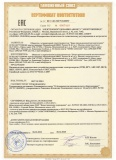 Certificate of compliance of low-voltage package modules of BPA LLC with the regulations of the Customs Union