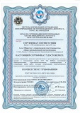 Certificate of compliance ISO 14001 2007